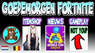 GOEDEMORGEN FORTNITE | ITEM SHOP 20 April | CHEATERS BANNED TeamEpicNegen (NEDERLANDS)