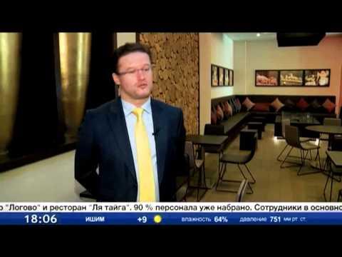 ТСН Дословно. Генеральный управляющий отелем «Mercure» в Тюмени Лоран Шеврие