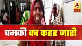53 Children Die Of Hypoglycemia In Bihar's Muzaffarpur | ABP News