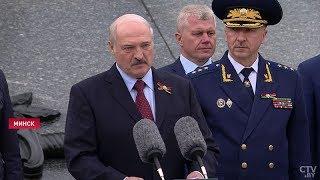 Речь Лукашенко. 9 мая 2019. День Победы | Минск. Беларусь