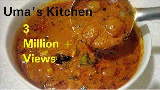 சின்ன வெங்காயம் கார குழம்பு சுவையாக செய்வது எப்படி ? Onion kara kulampu recipe in Tamil