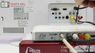 Як підключити приставку DVB-T2 до телевізора?