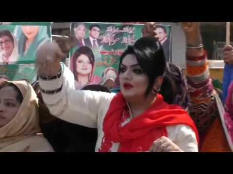 Part-1 Madiha Rana Leading PMLN Women Youth Wing Rally @ Social Media Convention 8th March 2018, FSD
