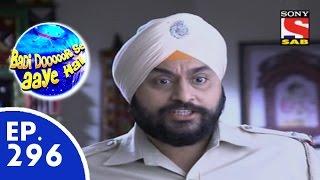 Badi Door Se Aaye Hain - बड़ी दूर से आये है - Episode 296 - 28th July, 2015