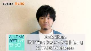 excite music http://www.excite.co.jp/News/emusic/ Best Album『All T...