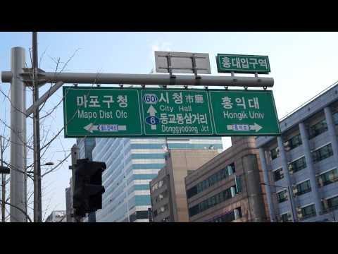 South Korea Winter 2013