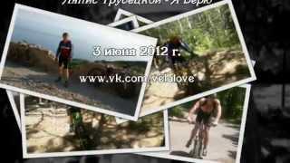 СИМФЕРОПОЛЬ - ФОРОС - СЕВАСТОПОЛЬ - 3 июня 2012(, 2012-07-30T19:51:55.000Z)