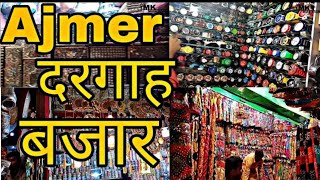 Dargha | Bazar | Ajmer | BY Moin Khan lifestyle