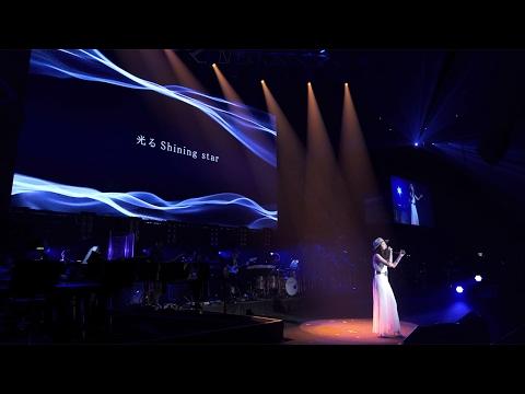 井上実優 「I will be your love」 日本武道館ライブ映像 2016.7.29