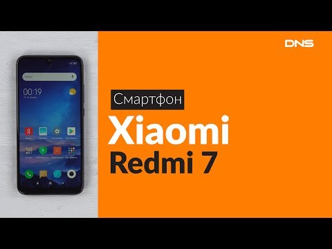 Распаковка смартфона Xiaomi Redmi 7 / Unboxing Xiaomi Redmi 7