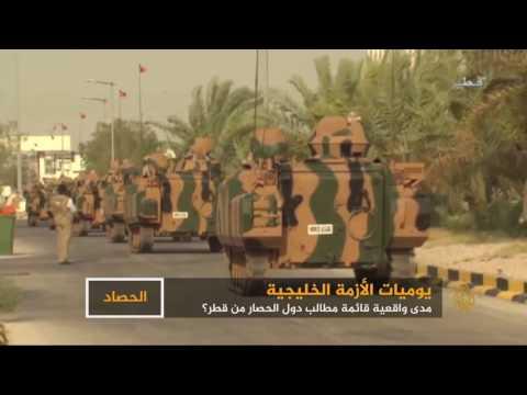 مدى واقعية قائمة مطالب دول الحصار  - نشر قبل 7 ساعة
