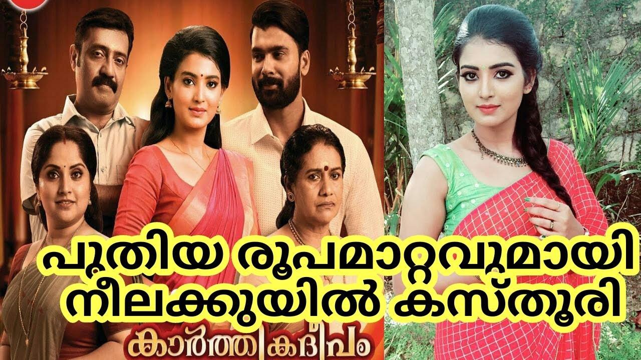 Karthikadeepam new serial -Actress Snisha Chandran Family- Neelakkuyil -fame- Zee Keralam