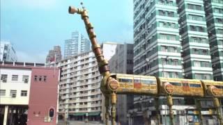 港鐵 2013 新生代 鐵路網 廣告 [HD]
