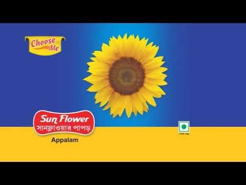 Sunflower Appalam | Kamalam Infotech