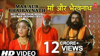 Jai Maa Vaishno Devi Best Scene Maa Aur Bhairavnath with English Subtitles I Jai Maa Vaishno Devi MP3