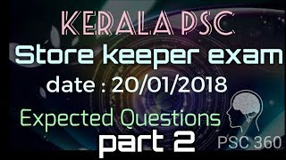 Kerala PSC || Store keeper expected questions part 2