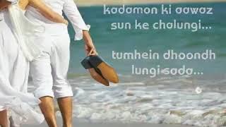 Bichade bhi hum Jo kabhi rasto me to     Sang sang rahungi sada