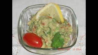 Классический гуакамоле. Мексиканский соус.
