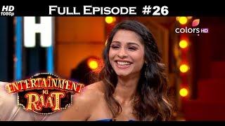 Entertainment Ki Raat - Full Episode