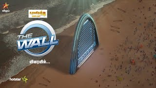 The Wall Tamil Game Show – Coming Soon | New Vijay TV Game Show The Wall