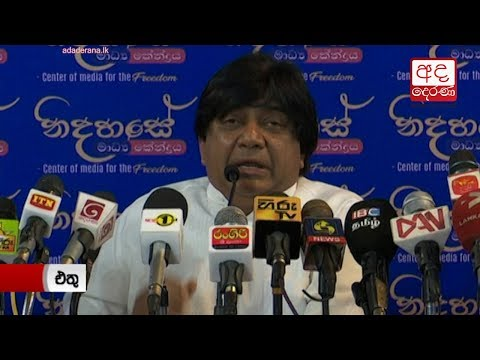 Maithripala must get Mahinda's blessings to become Presidential Candidate - Dilan