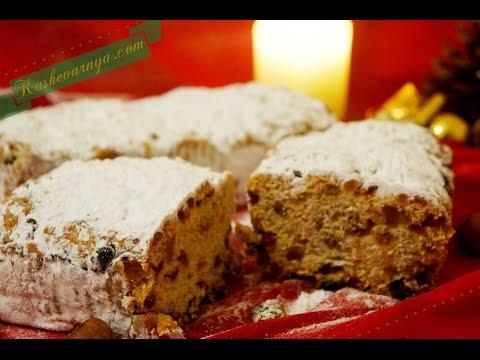 Рождественский дрезденский штоллен |штоля рецепт|Christmas stollen