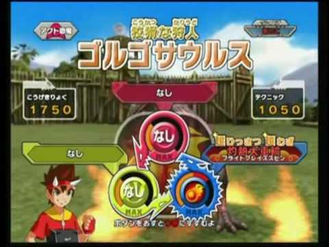 Dinosaur King Arcade Game Battle Scene alpha Gorgosaurus the cunning hunter