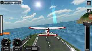 Flight pilot simulator на Android. Мини-обзор.