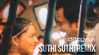 SUTHI SUTHI Remix | Dj Hecktic ft. ICYKLE