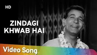 Zindagi Khawab Hai | Jagte Raho (1956) | Raj Kapoor | Motilal | Mukesh Song | Salil Chowdhury