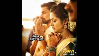 💖Urugudhae✨Marugudhae💖❣️ MELODY SONG ❣️🎶GVP🎶 🎥Veyyil🎥💞 WhatsApp Status In Tamil 💞