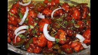 restaurant style gobi Manchurian in Kannada/gobi Manchuri in kannada