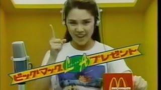 1985年CM マクドナルド 坂口良子 浅田飴 坂口良子 検索動画 30