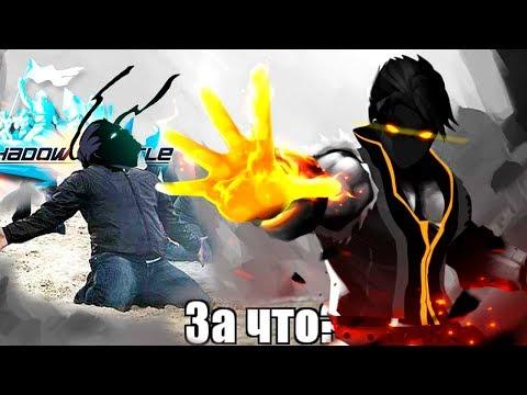 ЛЮТЫЙ КЛОН Shadow Fight 2 - ЧТО С ТОБОЙ СТАЛО ТЕНЬ? Shadow Battle 2