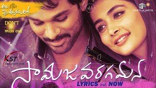 samajavaragamana-full-song-with-lyrics-allu-arjun-trivikram-thaman-s-aa19