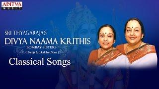 Sri Thyagaraja's Divya Naama Krithis || Bombay Sisters || Classical Vocal