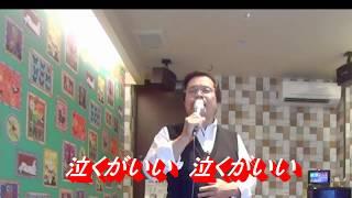 1981年 昭和56年8月発売の村田英雄氏の 夫婦演歌 男と女の愛情を...