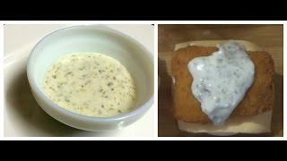 How To Make Mcdonald's Tartar Sauce - Recipe By Bharatzkitchen