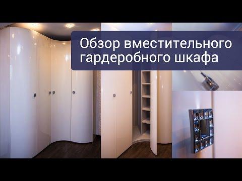 Угловой шкаф-купе с зеркалом Уади