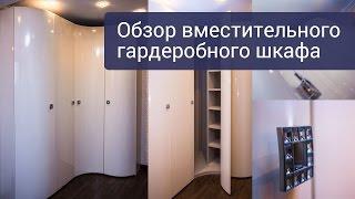 Вместительный угловой шкаф с распашными дверями(Обычное место для гардеробного шкафа — спальня, но в нашем проекте мы использовали его ключевое свойство..., 2016-04-11T12:02:47.000Z)