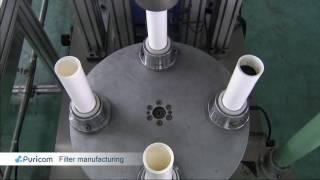 Завод Puricom Europe
