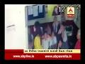 Ahmedabad School Teacher Torture To Girl Child, Watch Video