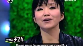 Кейко Мацуи: «Я живу на небе»