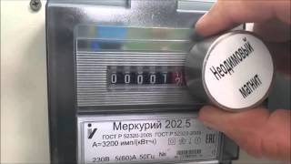 Магнит на счетчик электроэнергии