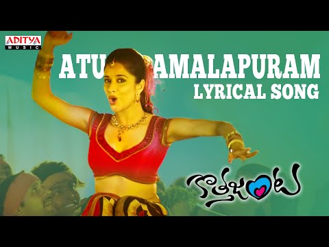 Kotha Janta Songs - Atu Amalapuram Song...