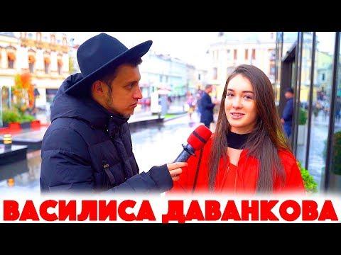 Сколько стоит шмот? Василиса Даванкова! DIMONSTERUS! Sashka_stone! Москва! ЦУМ!