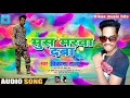Bhojpuri DJ remix MP3 DJ download song new Bhojpuri DJ remix MP3 video song 2021 new DJ song