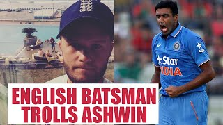 Ravichandran Ashwin makes county debut, English batsman Ben Duckett Indian spinner | Oneindia News