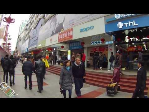 Inew Shop in Shenzhen