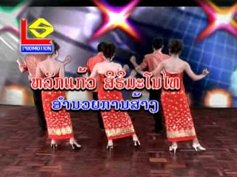 Enjoy Lao Dance